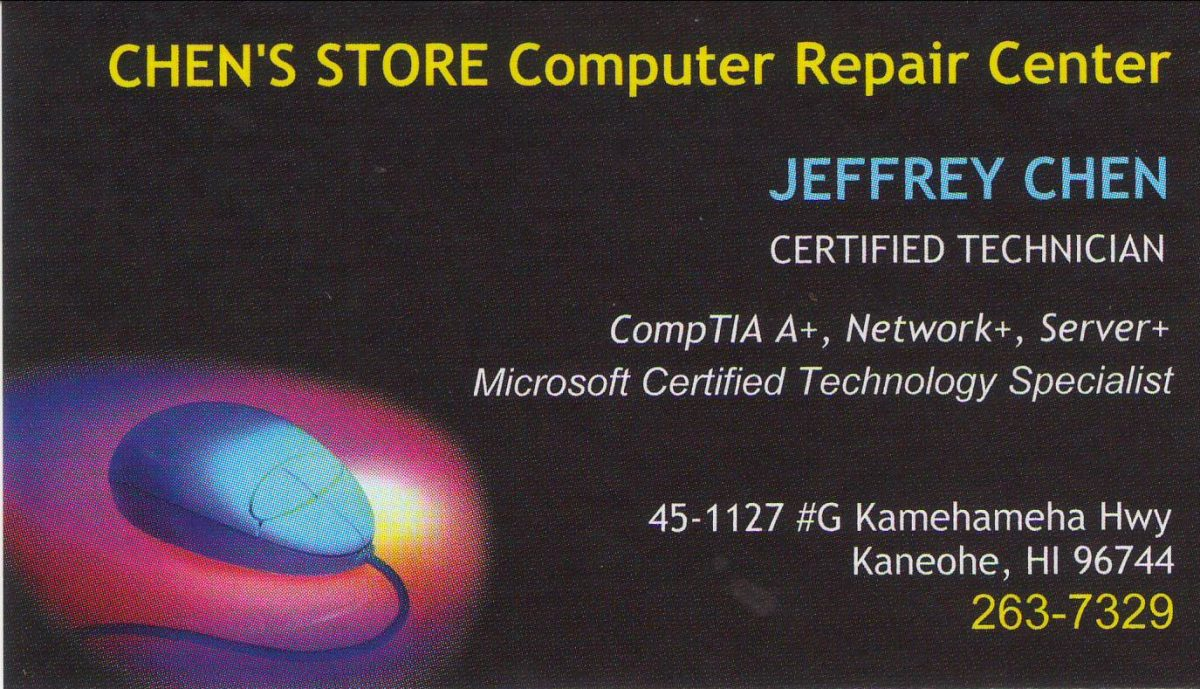 Chens store computer repair center thehall storefrontmain building magicingreecefo Images